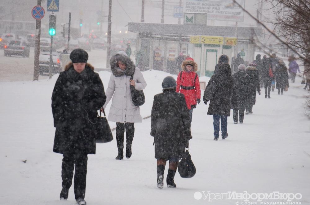 Предстоящая зима вЕкатеринбурге будет прохладнее  предыдущей