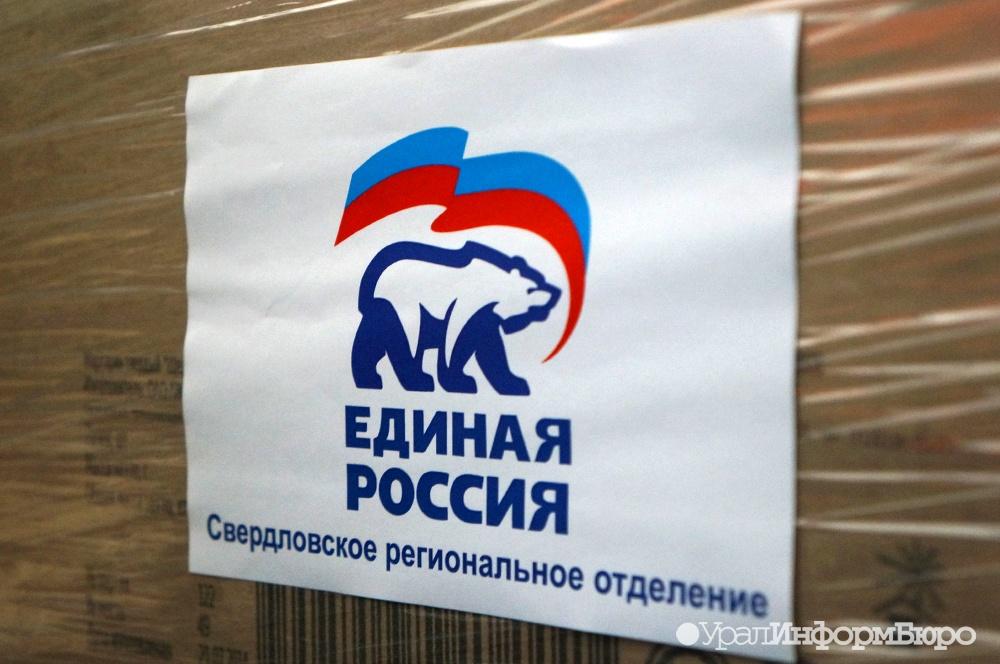 Мандат Чернецкого вЗаксобрании передадут УГМК