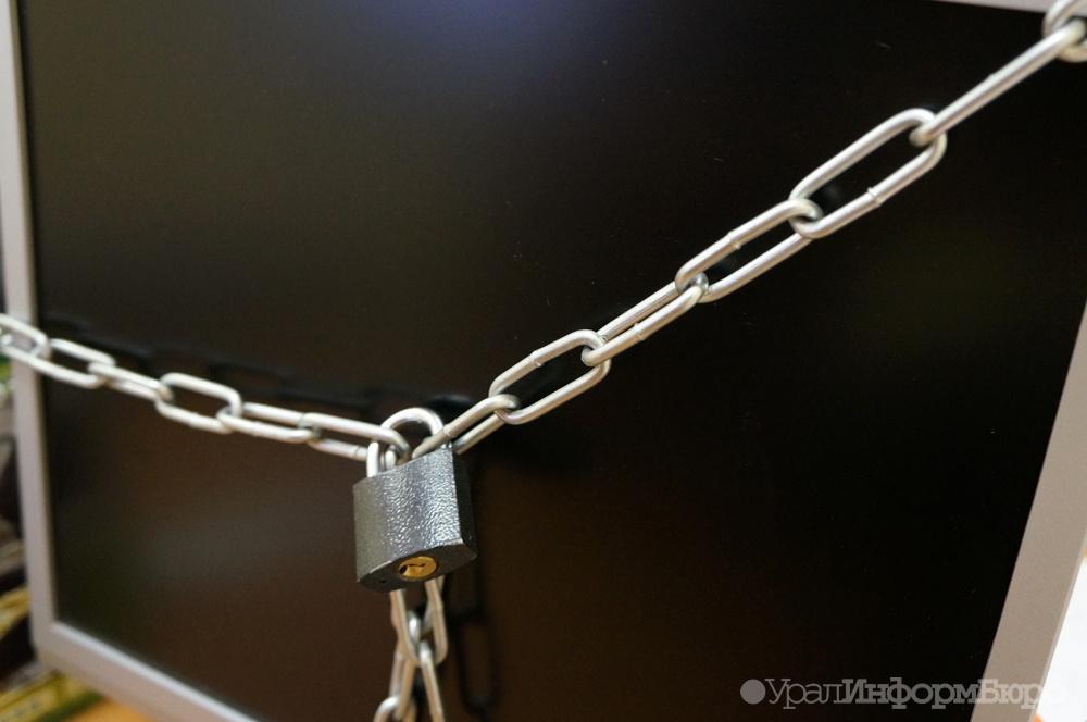 В Российской Федерации хотят заблокировать пользующуюся популярностью соцсеть