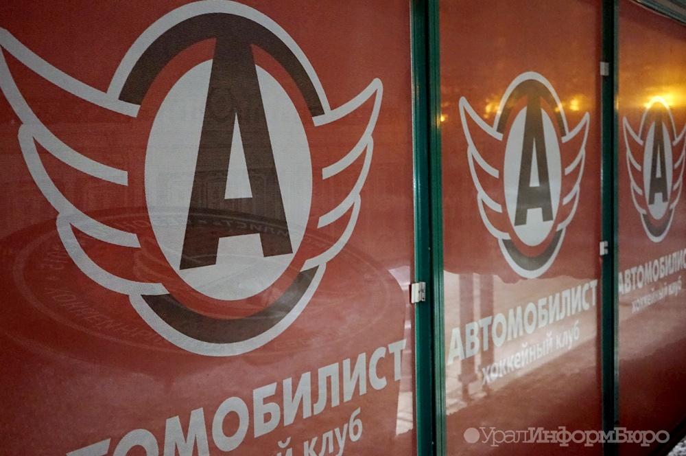 Владимир Крикунов назначен новым основным тренером «Автомобилиста»