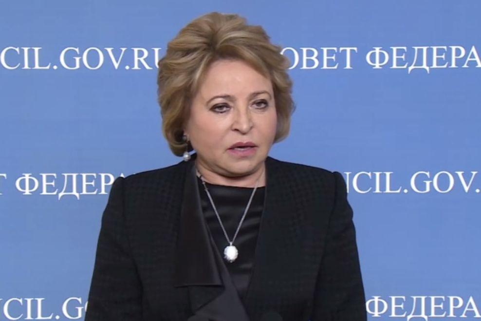 Валентина Матвиенко: суверенитет Российской Федерации над Курилами неподлежит сомнению