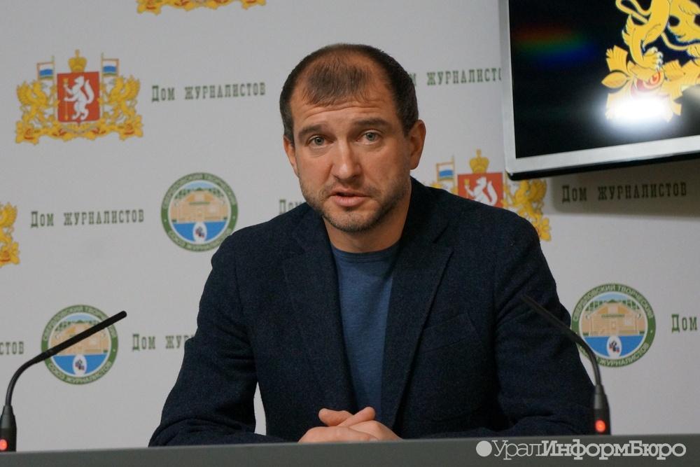 Скрипченко может возглавить клуб, против которого «Урал» сыграет 5ноября