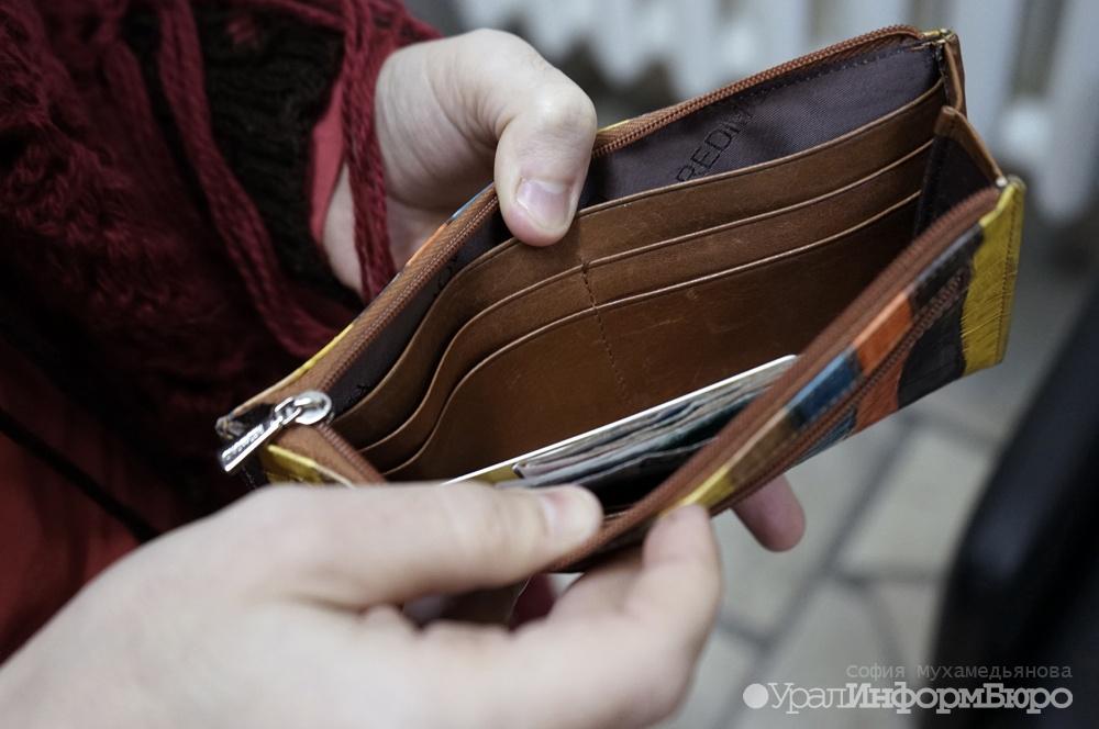 Большую часть займов жители России берут напогашение доэтого оформленных ссуд— специалисты
