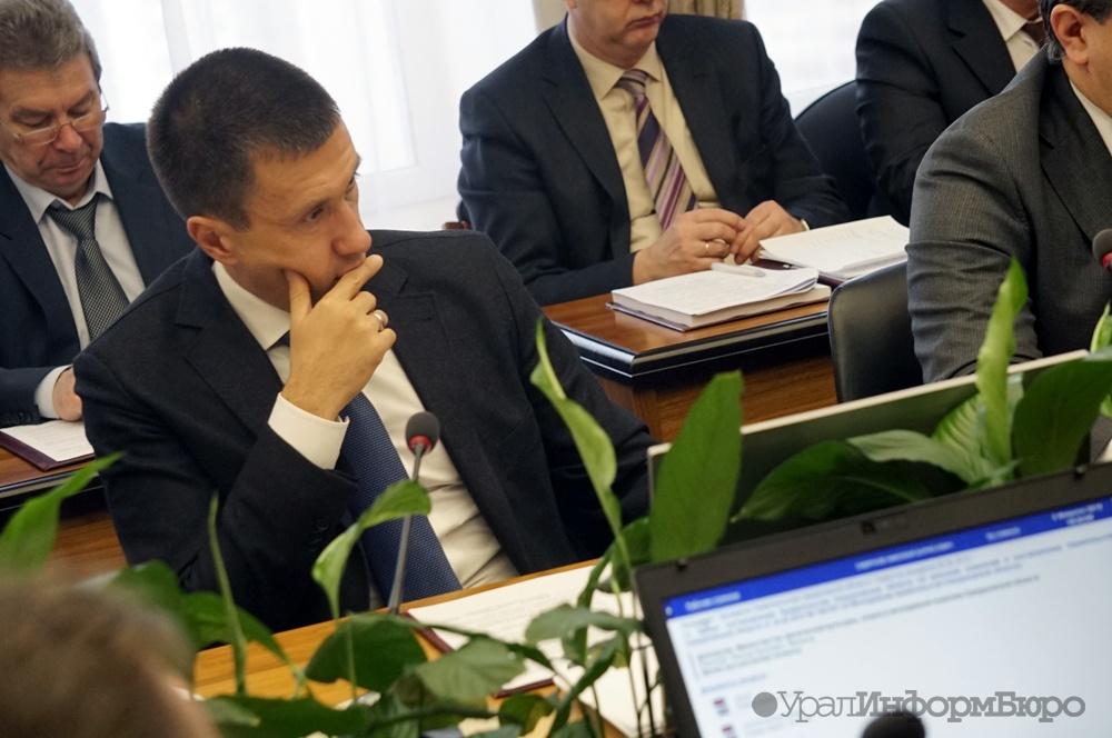 Алексей Пьянков снова возглавил МУГИСО