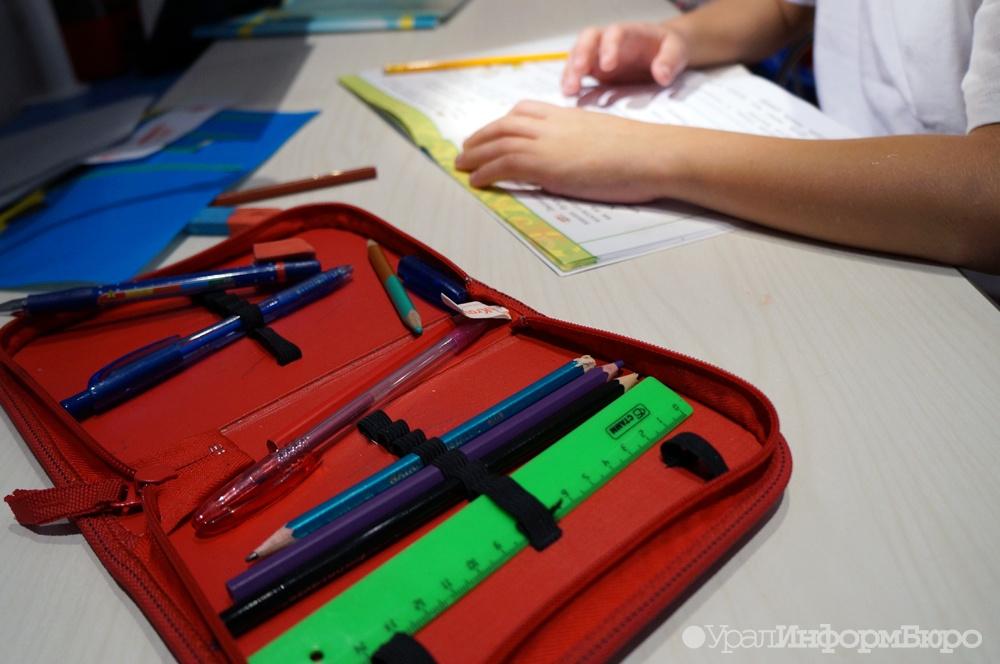 Нынешние школьники закончили писать отруки