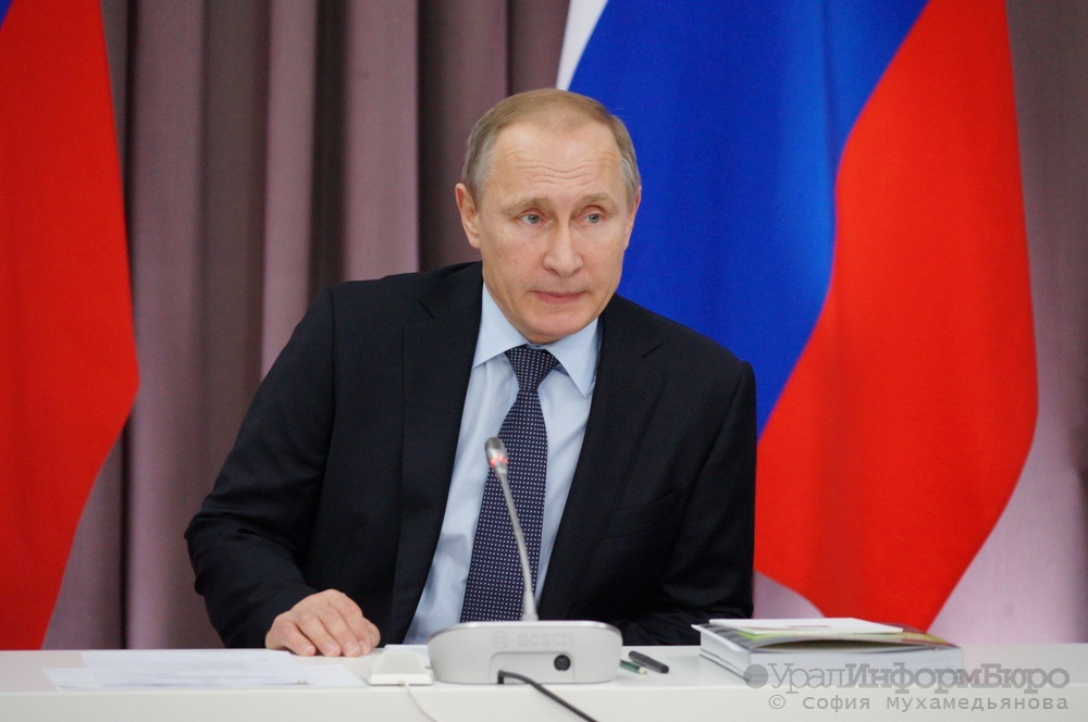 Путин сократил пойманного навзятке министра Улюкаева «всвязи сутратой доверия»