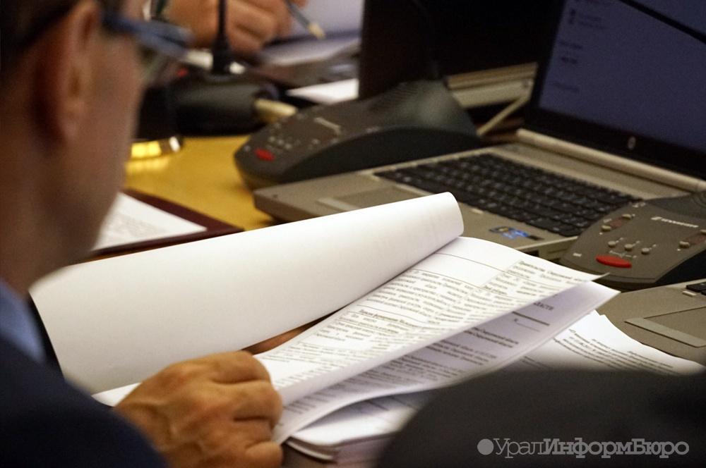 Первое чтение областного бюджета на наступающий год пройдёт 22ноября