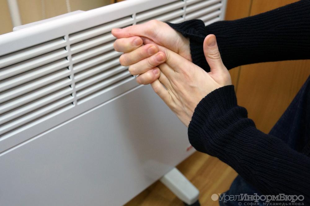 Практически 50 домов Екатеринбурга лишились тепла из-за аварии надороге