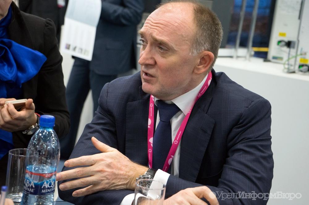 Сформирован новый состав избирательной комиссии Челябинской области