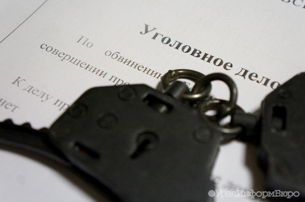 Решение поделу застрелившего четверых человек жителя Миасского примут доконца года