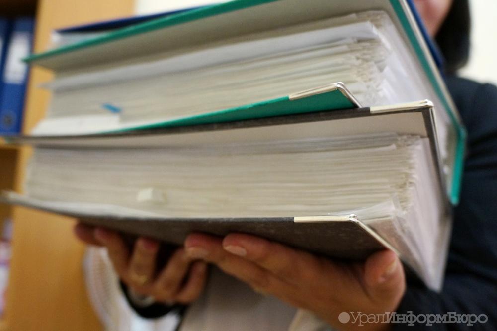 ВЗауралье приехала комиссия министра финансов РФ. Проверит расходование бюджетных денежных средств