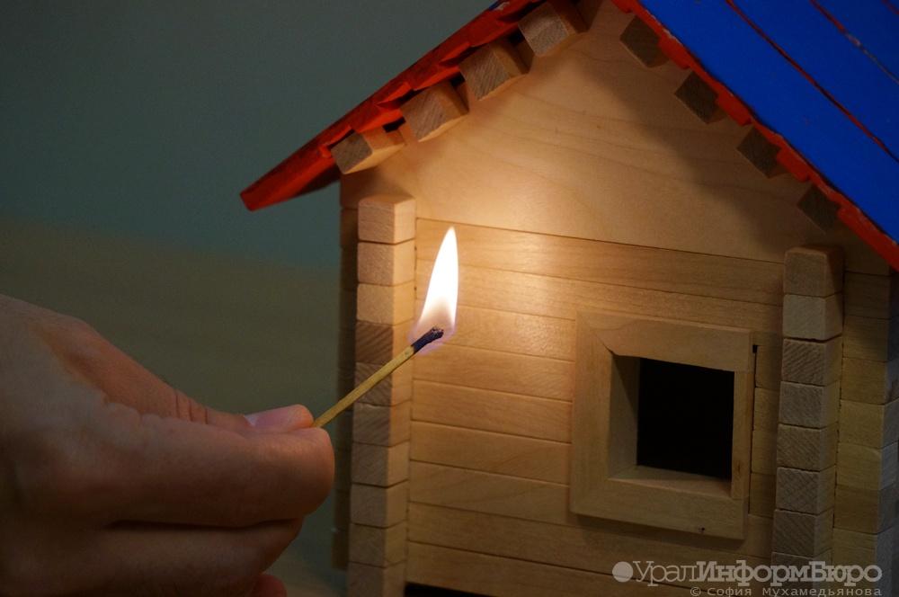 ВЕкатеринбурге снова подожгли веранду детского сада