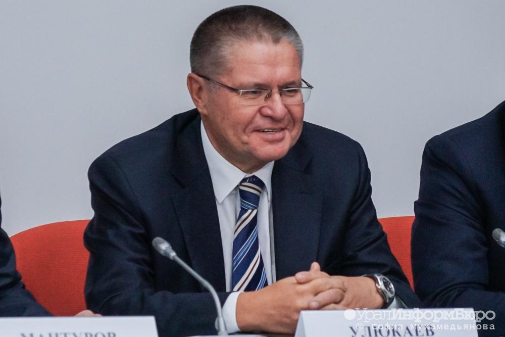 Публичное признание: Улюкаев желает пообщаться соСМИ