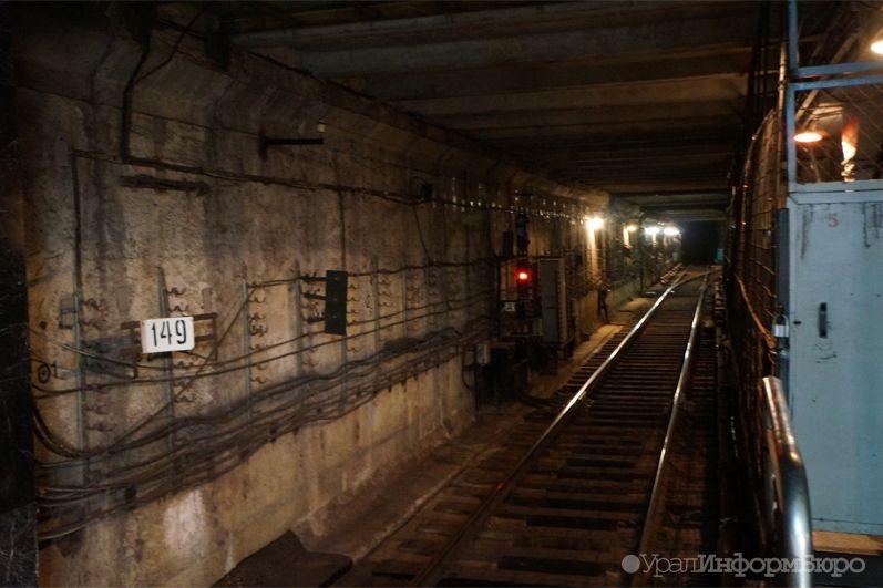 Инвестор взаконе: кстроительству метро смогут привлечь личную компанию