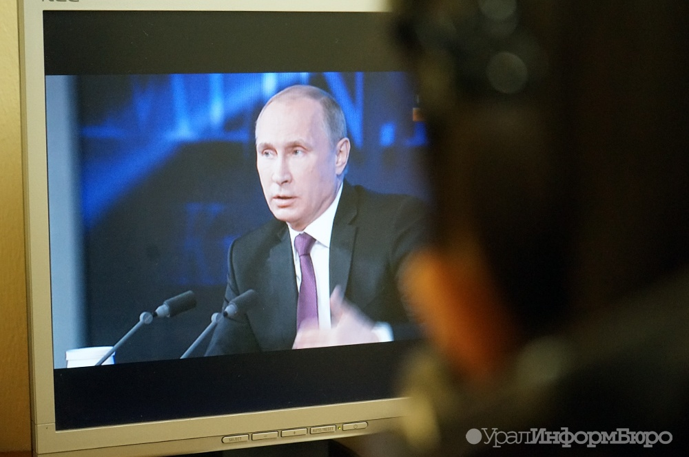 Путин прилетит вЧелябинск всамом начале декабря