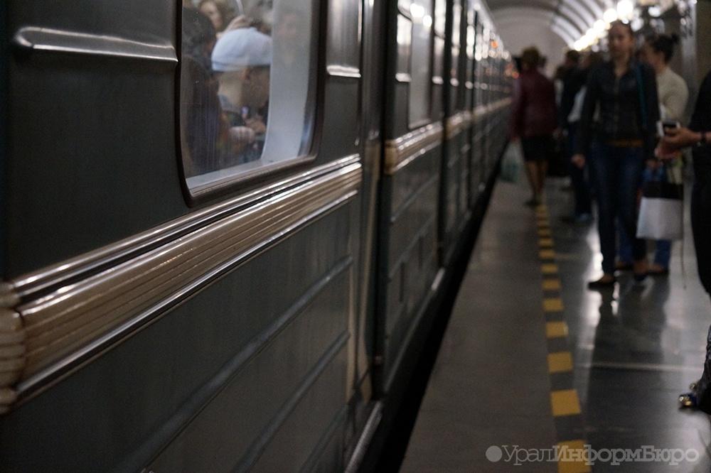 Женщина попавшая в метро под поезд