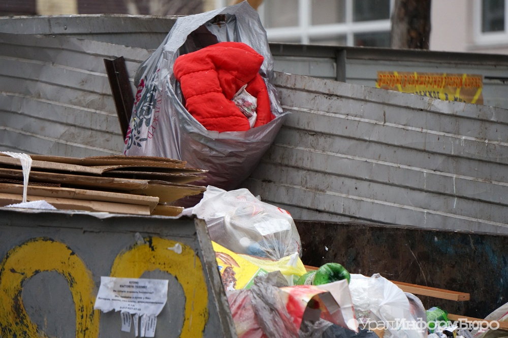 В РФ запретят хранить наполигонах отходы, которые можно использовать повторно