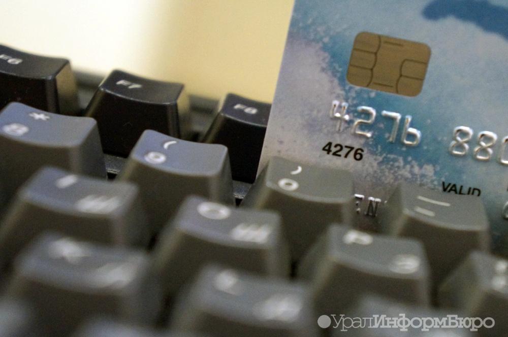 Екатеринбуржцы стали «бегать» вонлайн-магазин в1,5 раза чаще