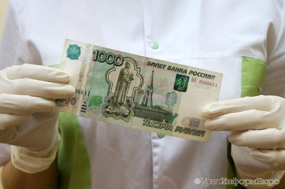 Россиян заставят забыть о бесплатной медицине