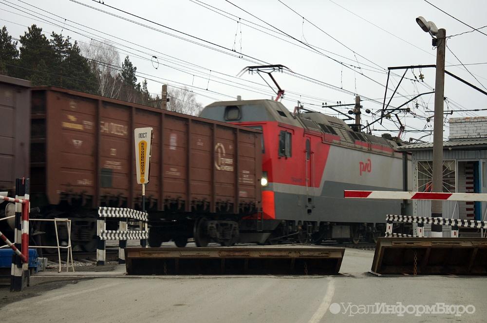 ВТюменском районе пенсионерка угодила под грузовой поезд