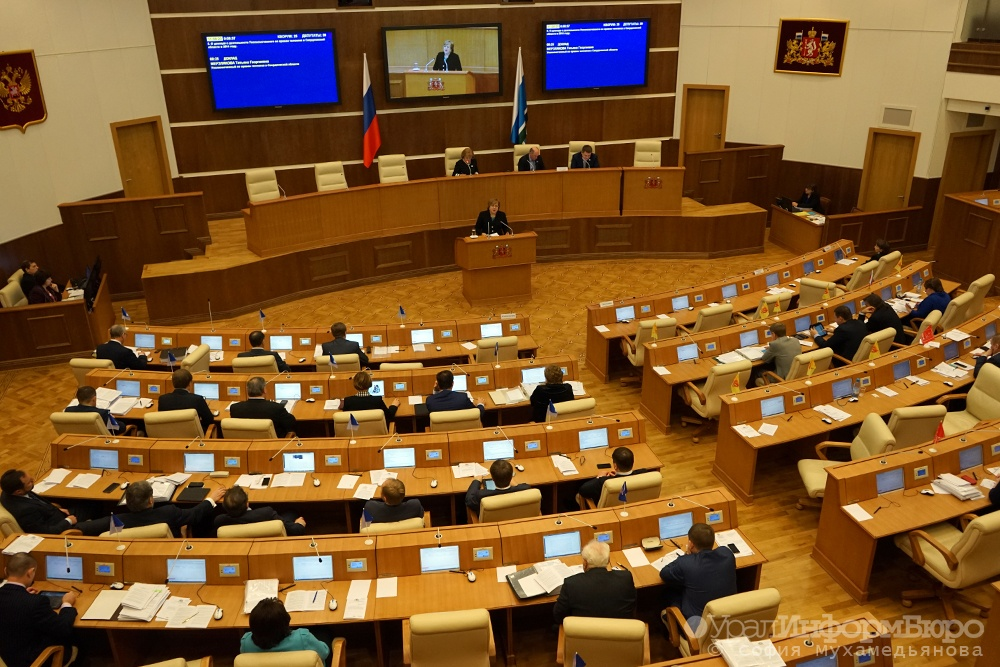Одобрены 14 кандидатур вчлены избиркома Свердловской области