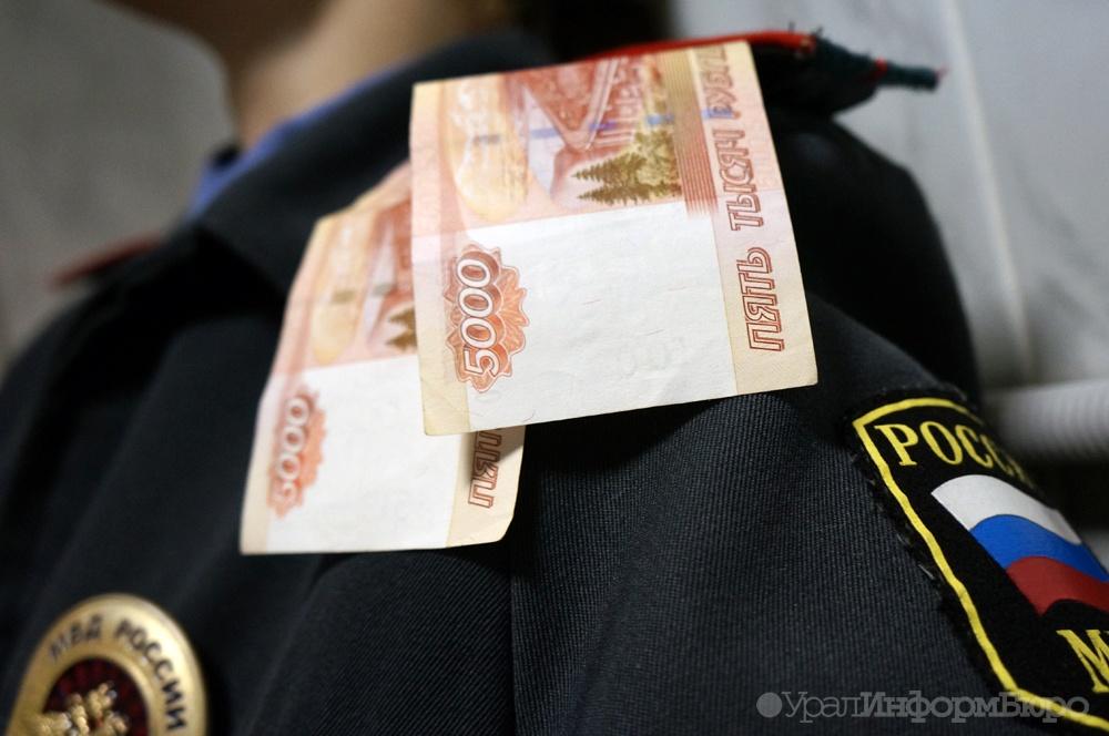 Вотношении высокопоставленного офицера милиции Заречного возбуждено уголовное дело