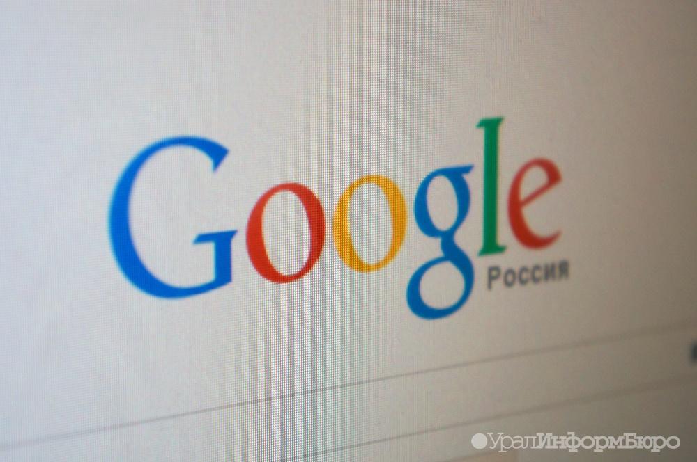 Роскомнадзор потребовал отGoogle создать российское юрлицо