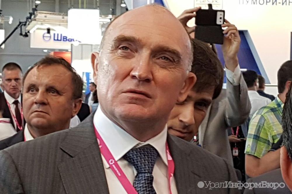 Новый состав избиркома Челябинской области единогласно поддержал Сергея Обертаса напосту председателя
