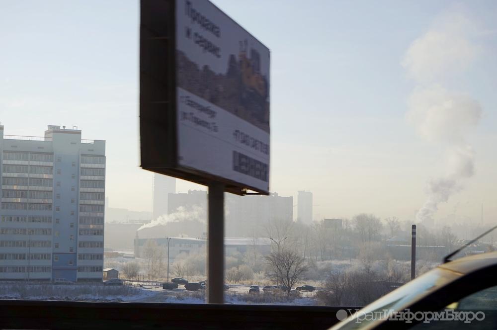 МУГИСО сдаст 313 мест под рекламу вЕкатеринбурге за21 млн руб.
