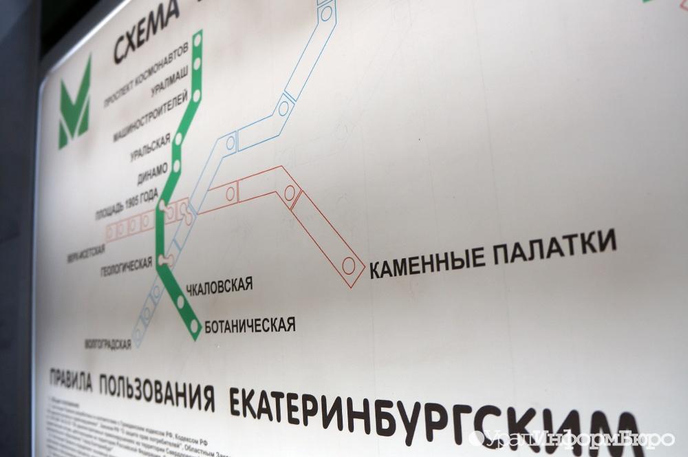 «Вторую ветку метро можно построить всем Екатеринбургом»— Михаил Волков