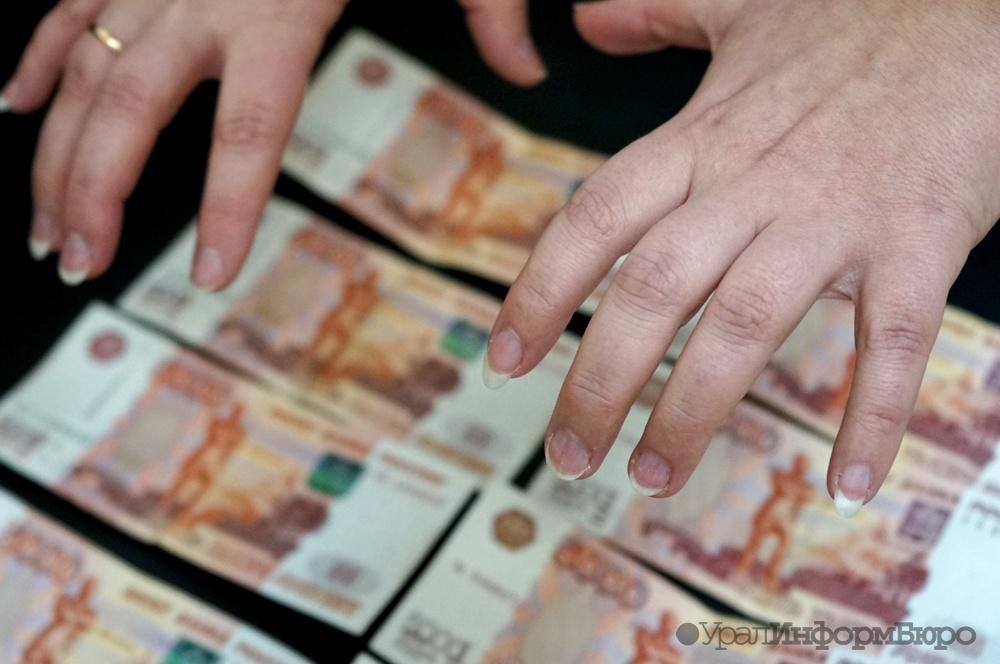 РФ получила вред откоррупции втечении следующего года в44 млрд руб.