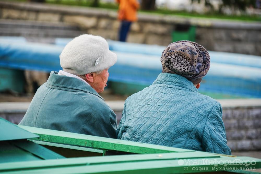 79-летняя жительница Екатеринбурга прошла тест наВИЧ после незащищенного полового акта