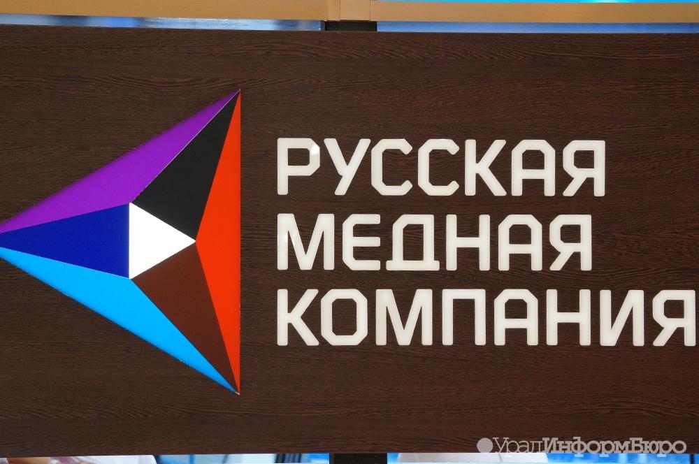 Русская медная компания инвестирует впроизводство 300 млн долларов