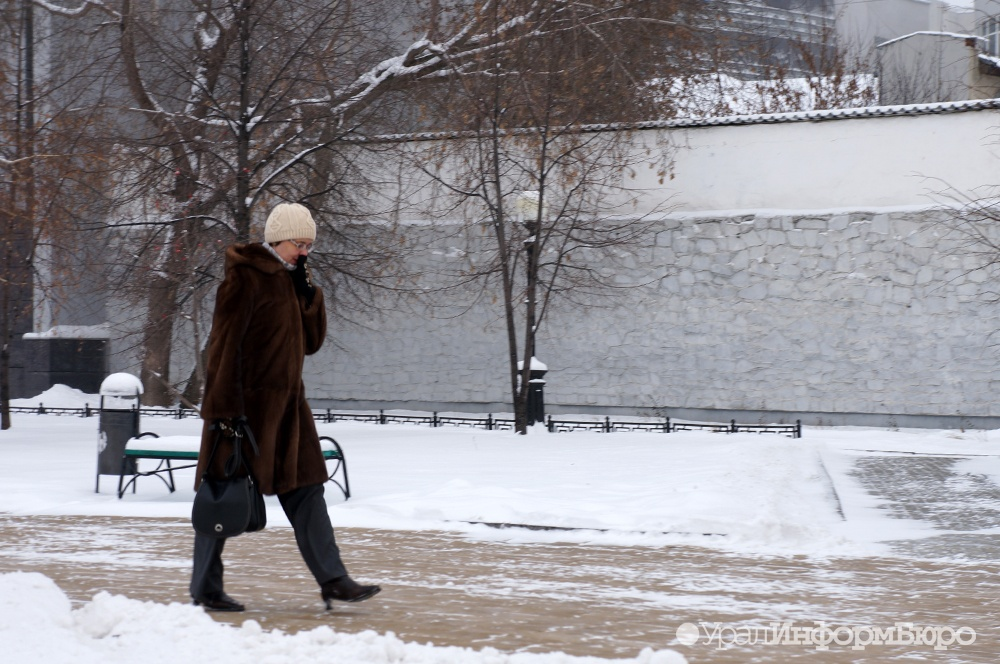 ВЕкатеринбурге будет холодная неделя— Пришла реальная зима