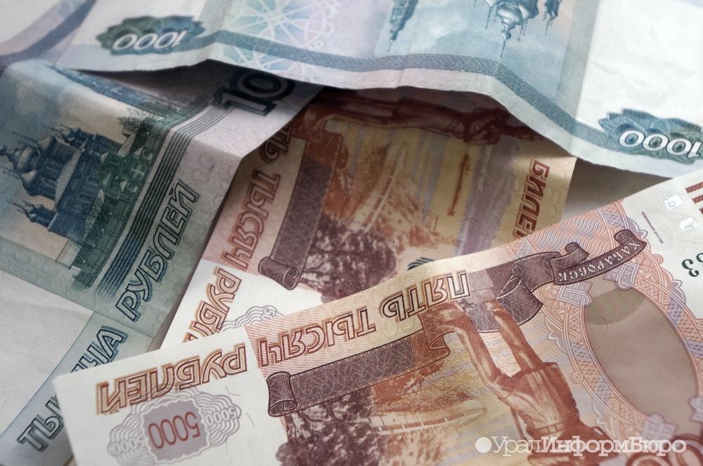 В РФ появятся новые деньги. Рубли станут прозрачными ибудут светиться