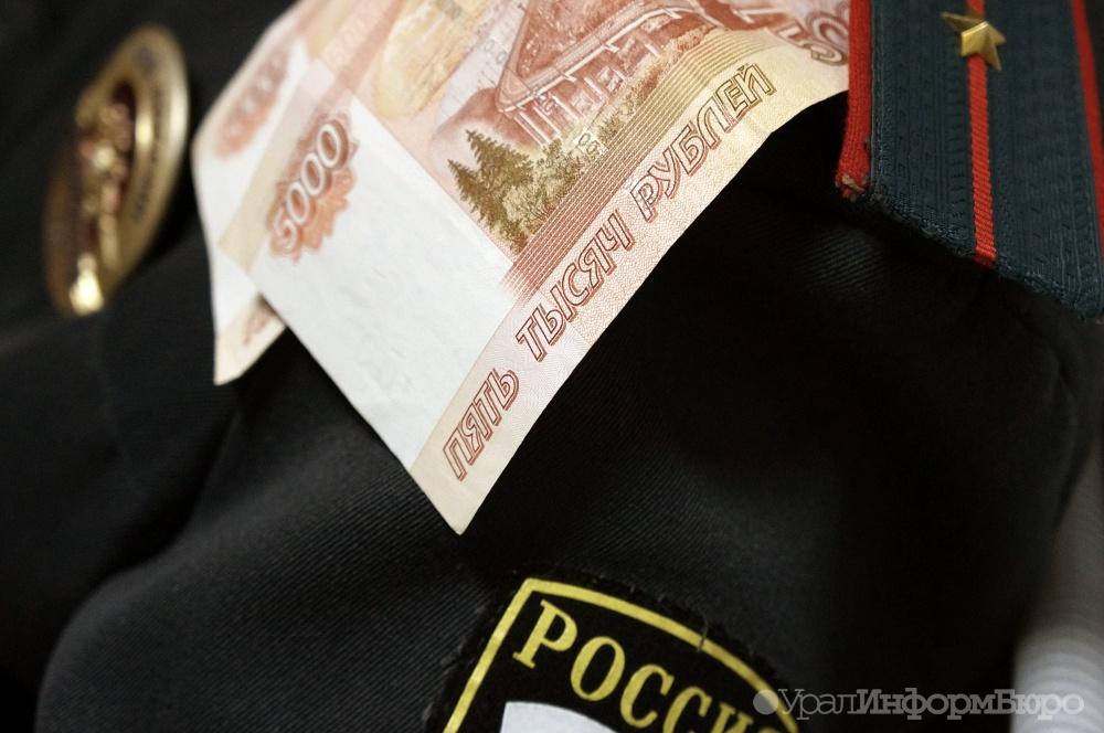 Заполтора млн руб. уральский борец скоррупцией обещал закрыть дело
