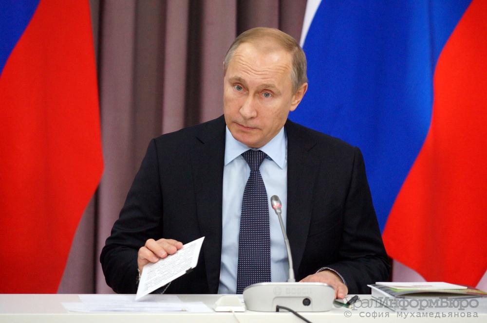 Путин мог лично руководить вмешательством впрезидентские выборы вСША— NBC