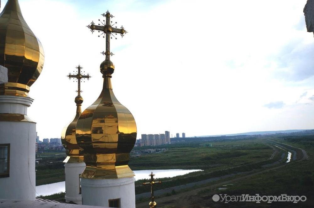 Работу президента В.Путина одобрили 86% граждан России