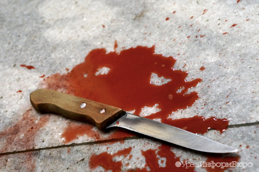 Одного человека убил, 2-х человек порезал очень ревнивный гражданин Свердловской области