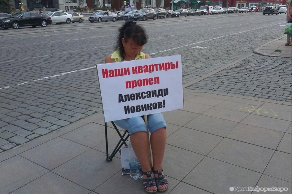 Александр Новиков расскажет оситуации вокруг «Бухты Квинс»