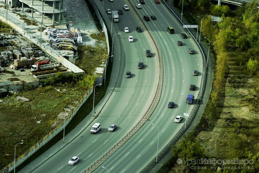 ВЕкатеринбурге начали строительство развязки наЕКАД