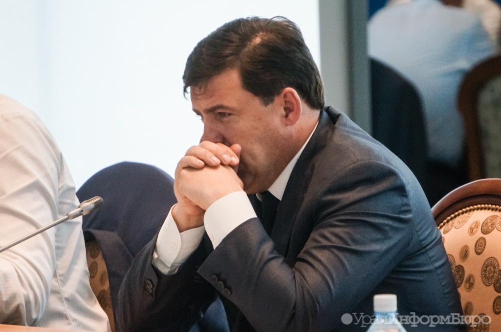 Куйвашев подписал документ овнесении изменений вструктуру собственной администрации
