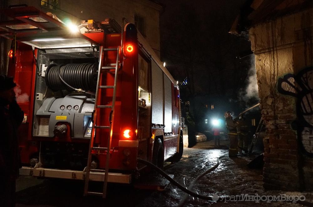 НаСреднем Урале пожар вдоме унёс жизни трёх человек