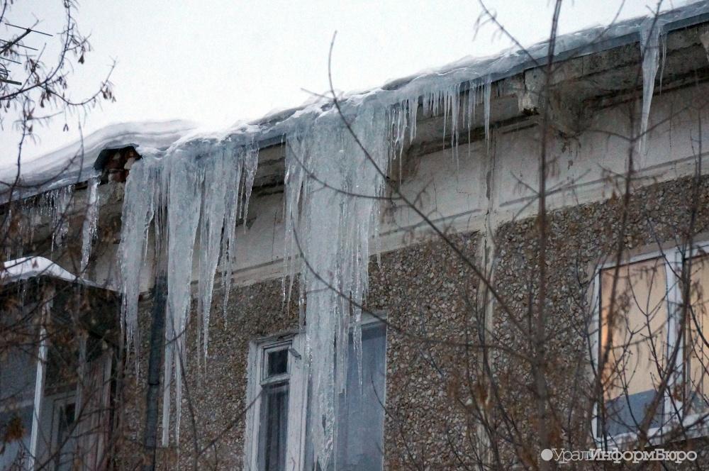 СК: вТюменском районе на8-летнего ребенка обрушилась снежная наледь