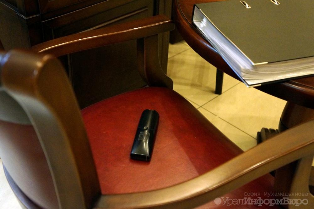 Вице-премьера Пермского края Олега Демченко доставили надопрос вУФСБ