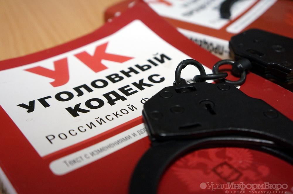 ВНевьянске прежнего старшего следователя милиции обвиняют вхищениях