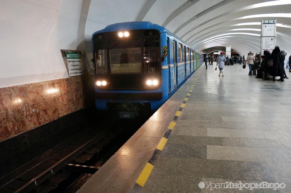 Вопрос оповышении стоимости проезда вЕкатеринбурге отложили досередины зимы