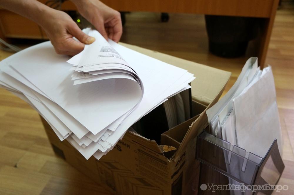 Вадминистрации Березовского проходит выемка документов