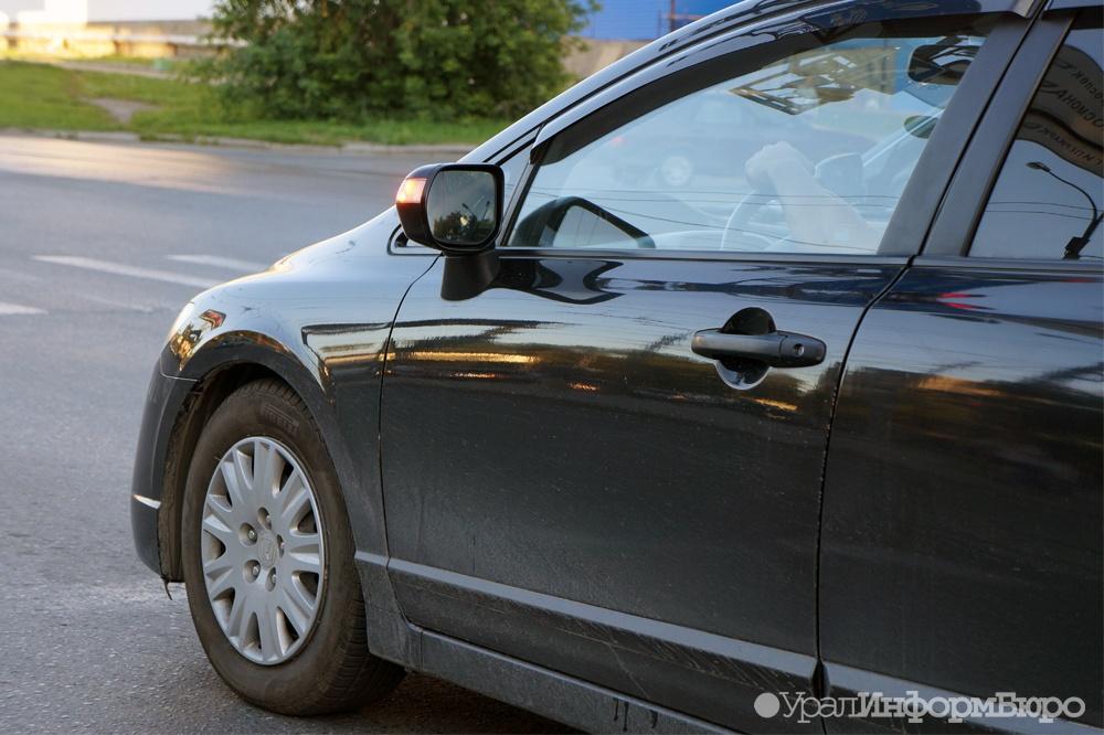 ВЕкатеринбурге впервый раз затри года увеличились продажи машин