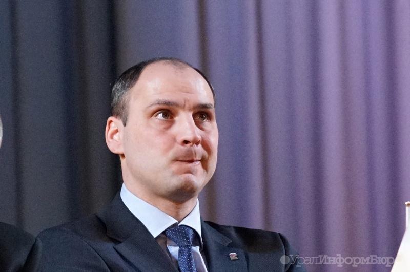 Гурарий назначен замглавы администрации губернатора Свердловской области